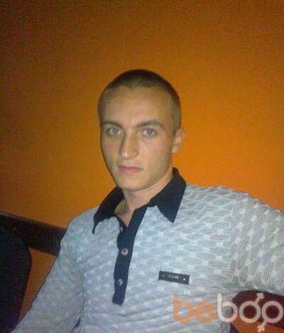 Фото мужчины Димон, Днестровск, Молдова, 27