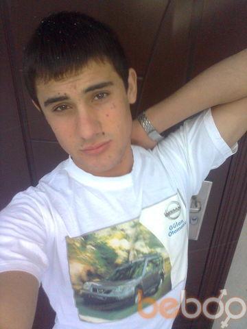 Фото мужчины Костя, Комрат, Молдова, 25