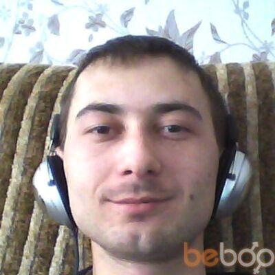 Фото мужчины 564823946, Днепропетровск, Украина, 30