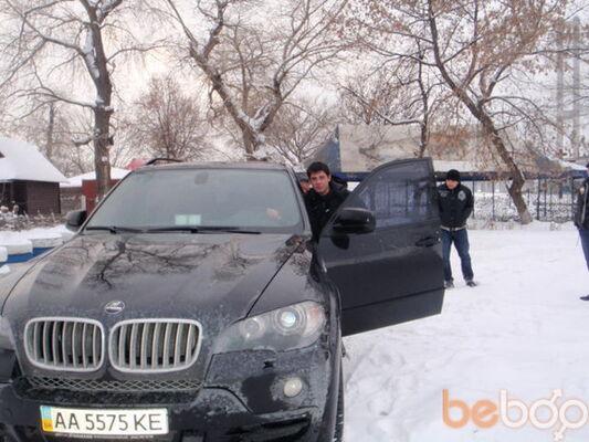 Фото мужчины Ruslan, Днепродзержинск, Украина, 27