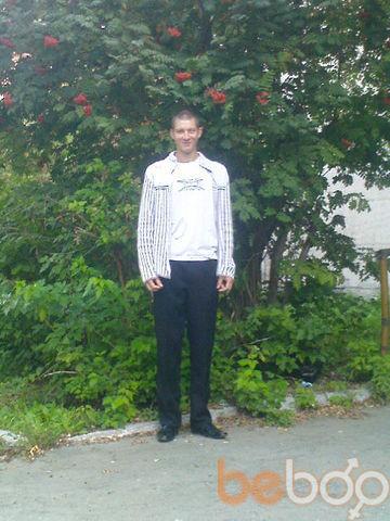 Фото мужчины BlackDragon, Екатеринбург, Россия, 28