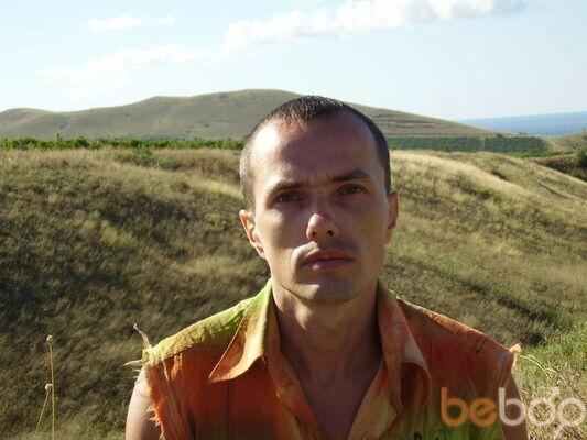 Фото мужчины виктор, Запорожье, Украина, 37