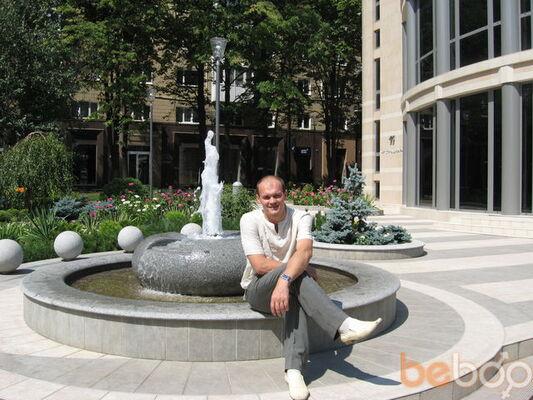 Фото мужчины Лысый, Димитров, Украина, 38