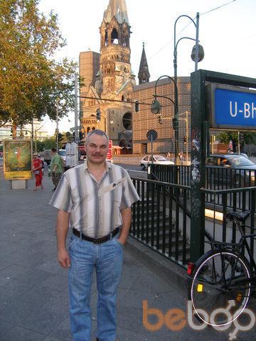 Фото мужчины vovan111, Витебск, Беларусь, 46
