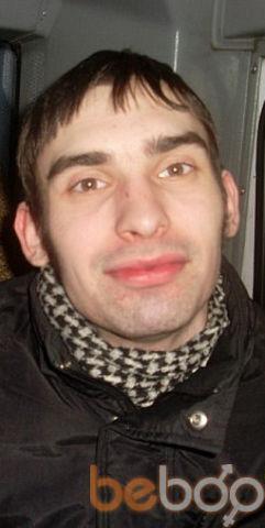 Фото мужчины Serg Goreliy, Нижний Новгород, Россия, 27