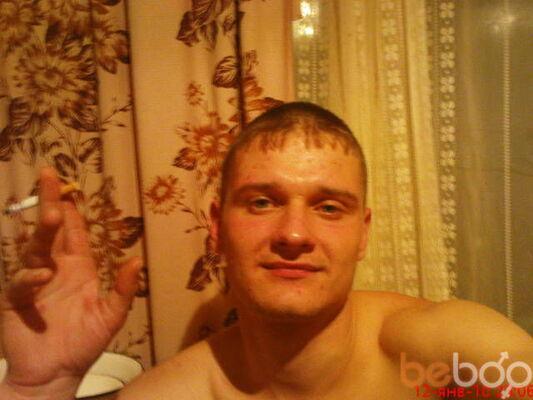 Фото мужчины Gung1313, Днепропетровск, Украина, 31