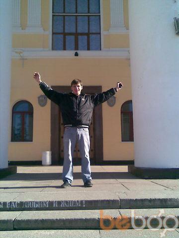 Фото мужчины Neo_neo666, Калуга, Россия, 29