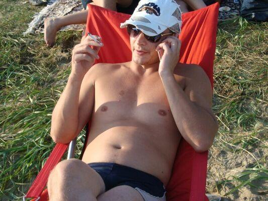 Фото мужчины Alex, Находка, Россия, 34