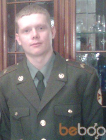 Фото мужчины serega, Самара, Россия, 28