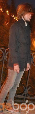 Фото мужчины grimmzerro, Нижний Новгород, Россия, 27