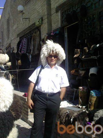 Фото мужчины 864014078, Ашхабат, Туркменистан, 43