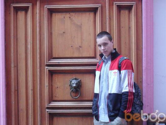 Фото мужчины Максим, Невинномысск, Россия, 26