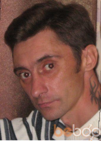 Фото мужчины garik, Конотоп, Украина, 42
