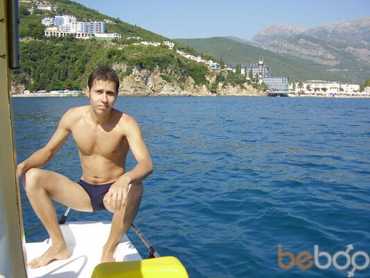 Фото мужчины Vitaliy, Кировоград, Украина, 32