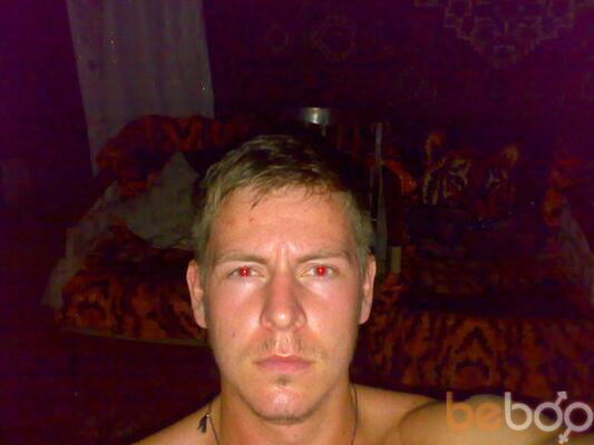 Фото мужчины maks, Энгельс, Россия, 27
