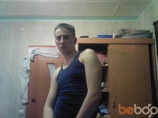 Фото мужчины RaDrIgO, Алматы, Казахстан, 23