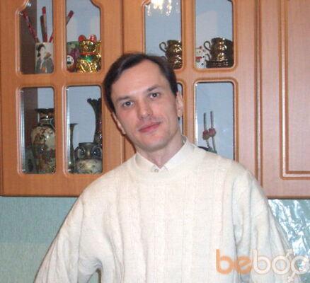 Фото мужчины kotik0605, Киев, Украина, 43