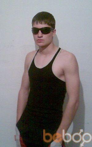 Фото мужчины Ciprian, Кишинев, Молдова, 27
