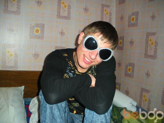 Фото мужчины yragan, Мариуполь, Украина, 30