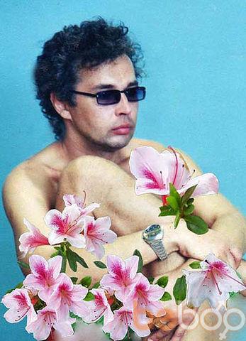 Фото мужчины Василий, Саратов, Россия, 38