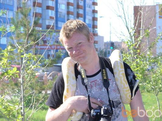 Фото мужчины Nazar, Коломыя, Украина, 44