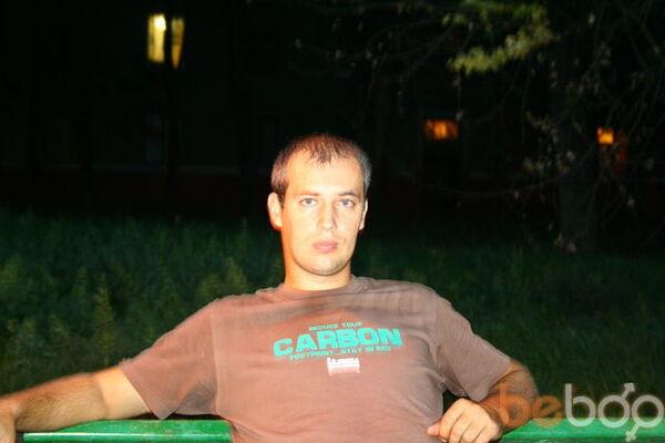 Фото мужчины ymarcha, Харьков, Украина, 38