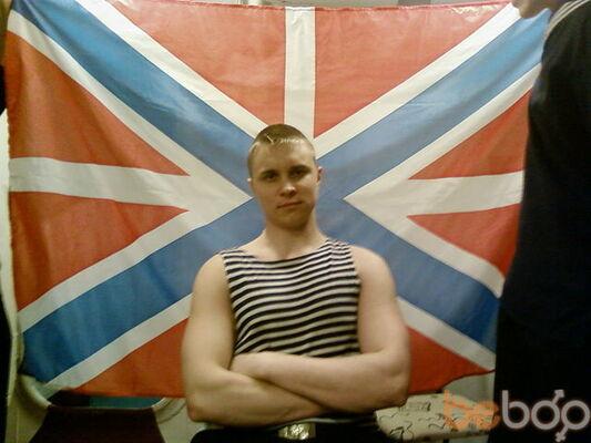 Фото мужчины apxangelkok, Краснодар, Россия, 29