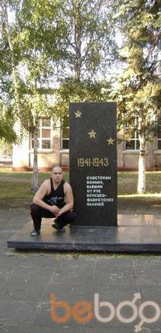 Фото мужчины Vovik, Днепропетровск, Украина, 29