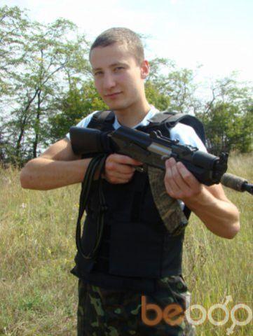 Фото мужчины Алехандро, Донецк, Украина, 27