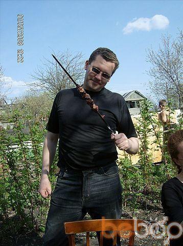 Фото мужчины sergey, Ульяновск, Россия, 43