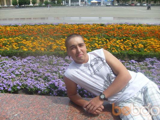 сайт знакомств по городу новочеркасску