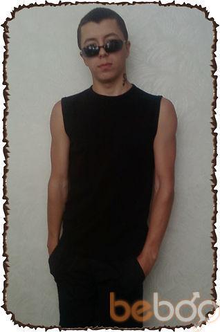 Фото мужчины Dimon18, Кишинев, Молдова, 26