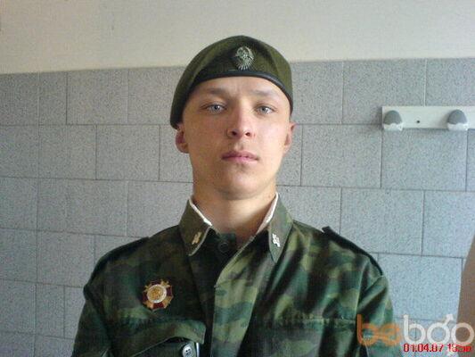 Фото мужчины Вагиз, Казань, Россия, 29