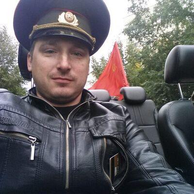 Фото мужчины Алекс, Пермь, Россия, 31