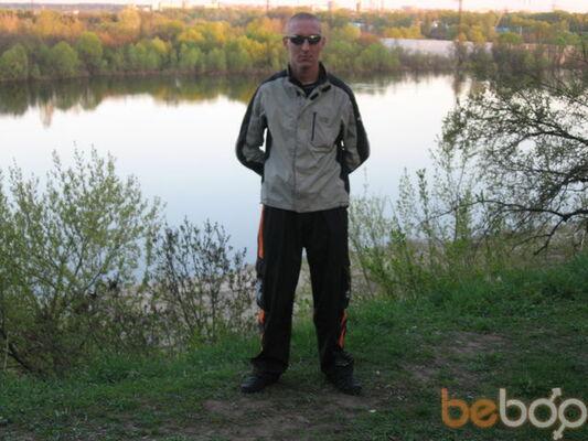 Фото мужчины Maloi, Гомель, Беларусь, 29