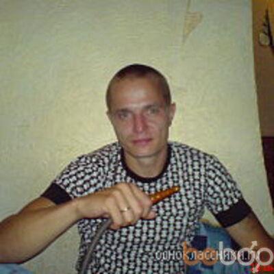 Фото мужчины DIMON, Тольятти, Россия, 35