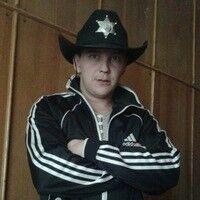 Фото мужчины Александр, Красноярск, Россия, 28