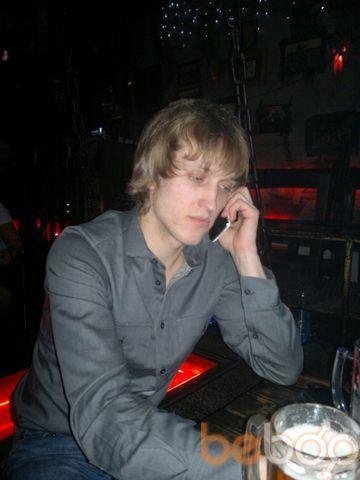 Фото мужчины COGIOERGOSUM, Москва, Россия, 30