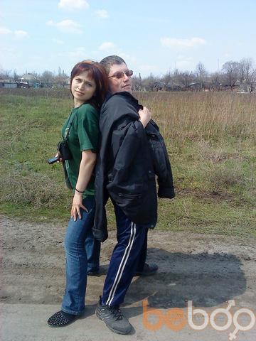 Фото мужчины luchiy paren, Северодонецк, Украина, 28