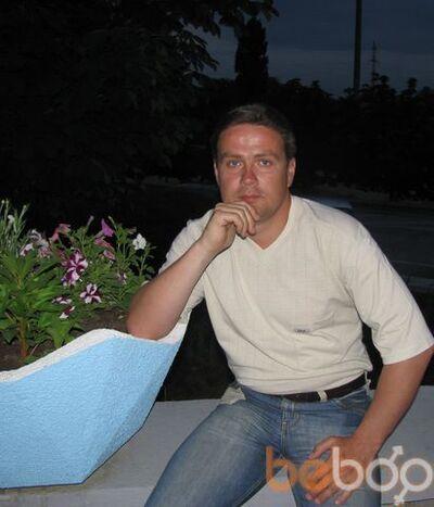 Фото мужчины benks71, Шевченкове, Украина, 46