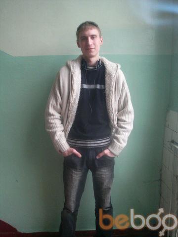 Фото мужчины fantom602, Запорожье, Украина, 30