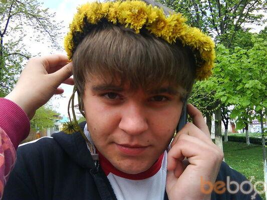 Фото мужчины TIHAN93, Армавир, Россия, 31