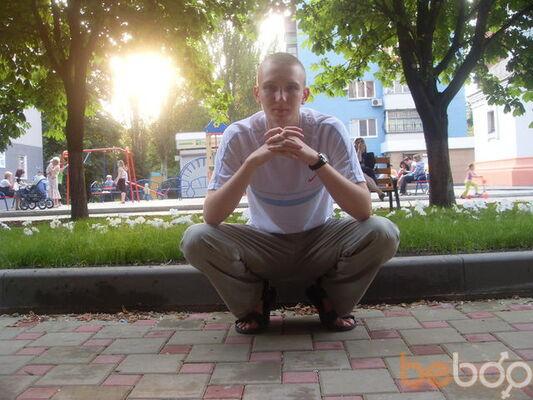 Фото мужчины Archi, Мариуполь, Украина, 24