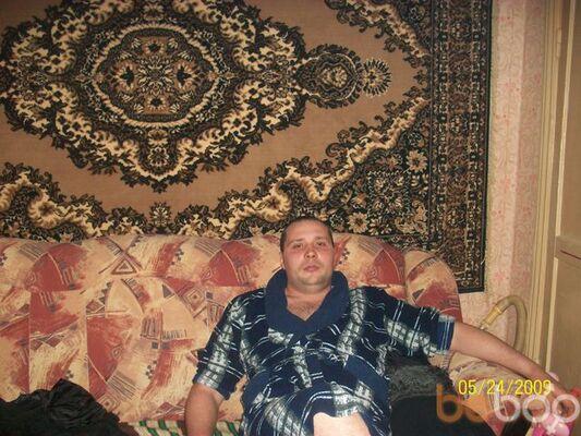 Фото мужчины АРТЕМ 271980, Иваново, Россия, 38