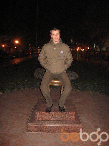 Фото мужчины Ярик, Черкассы, Украина, 30
