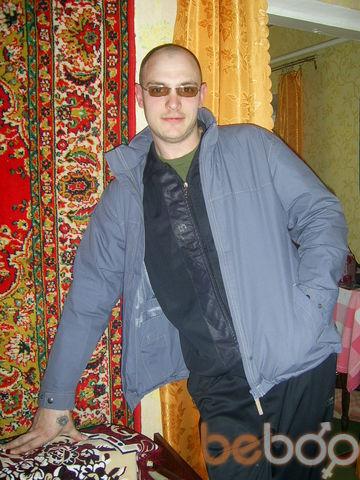 Фото мужчины xmen, Марганец, Украина, 35