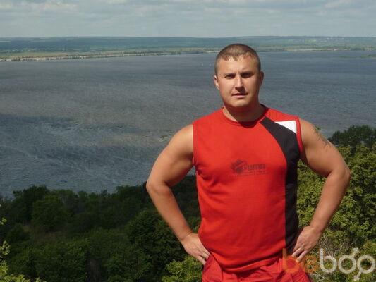 Фото мужчины александр, Павлово, Россия, 37