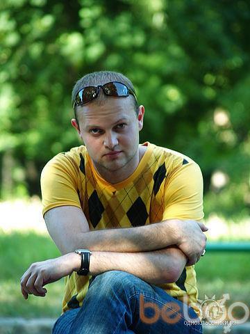 Фото мужчины granovskii, Кишинев, Молдова, 35