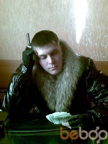 Фото мужчины Sakal_88, Кишинев, Молдова, 29