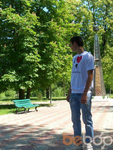 Фото мужчины Flexar, Нежин, Украина, 25